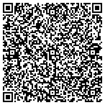 QR-код с контактной информацией организации кафе «Maksimys»