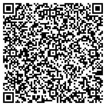 QR-код с контактной информацией организации Кафе Калина, ЧП