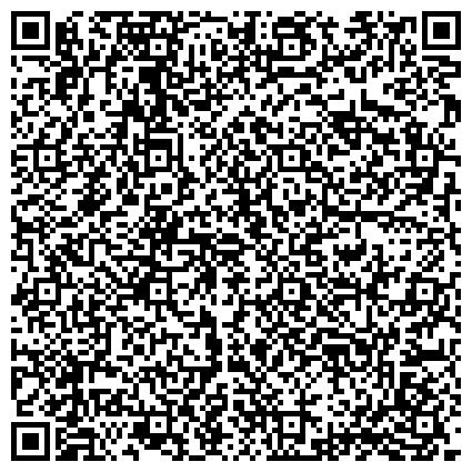 QR-код с контактной информацией организации Охотничий двор (Мисливський двiр), Отельно-ресторанный комплекс, ООО