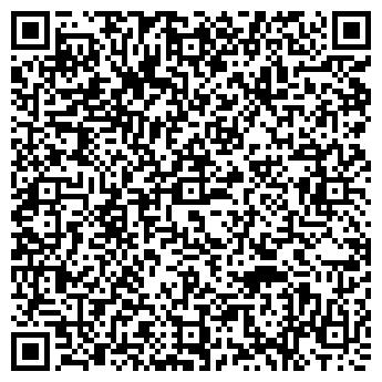 QR-код с контактной информацией организации Настрій смаку