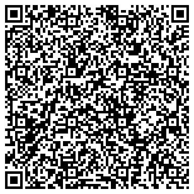 QR-код с контактной информацией организации Prego (Прего) кафе, Сеть ресторанов
