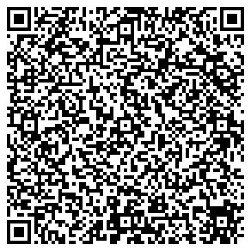 QR-код с контактной информацией организации Студия свадебного дизайна Дарина, ЧП