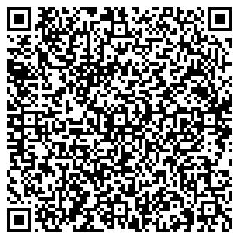 QR-код с контактной информацией организации Осетинские пироги, ООО