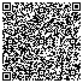 QR-код с контактной информацией организации Кафе Дель Мар, ЧП