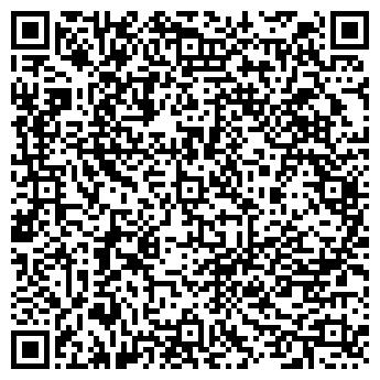 QR-код с контактной информацией организации Величко, СПД