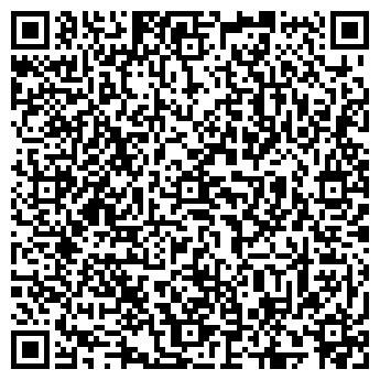 QR-код с контактной информацией организации Ukushuka (Укушука), ООО