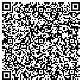 QR-код с контактной информацией организации Ален К, ООО