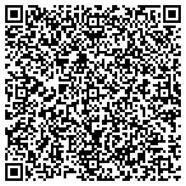 QR-код с контактной информацией организации Мор бар, ООО (More bar)