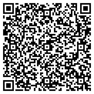 QR-код с контактной информацией организации Арле гостиница