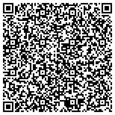 QR-код с контактной информацией организации Теннисный клуб Калинова балка, ООО