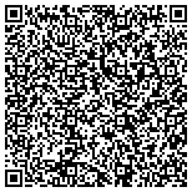 QR-код с контактной информацией организации Максим марине, ООО (Maxim marine)