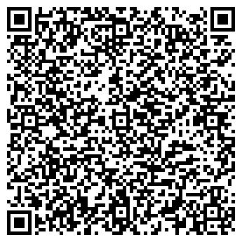QR-код с контактной информацией организации Кофелюкс, ЧП