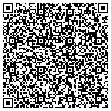 QR-код с контактной информацией организации ДАО Лоджистикс (DAO Logistics LLC), ООО