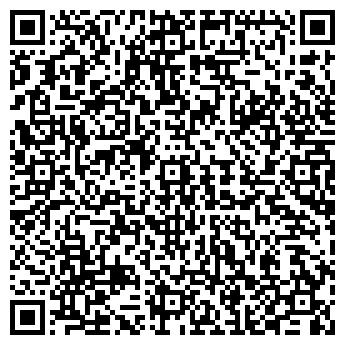 QR-код с контактной информацией организации Капс Сервис, ЧП