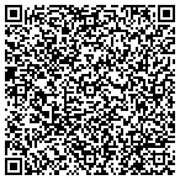 QR-код с контактной информацией организации Бакинский двор (кафе), ЧП