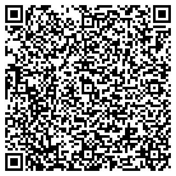 QR-код с контактной информацией организации Trans-Force Сafe, ЧП