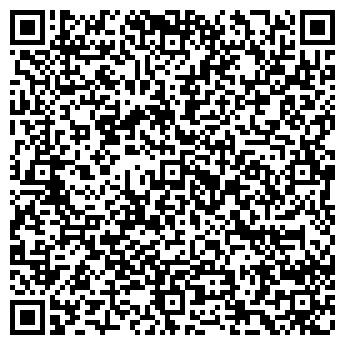 QR-код с контактной информацией организации Кофеджио, Симфония хорошего настроения, ЧП