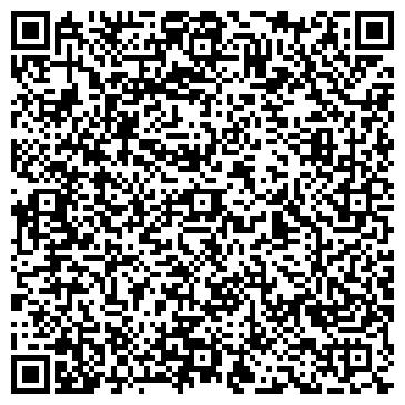 QR-код с контактной информацией организации Shefcafe (Шефкафе), ресторан