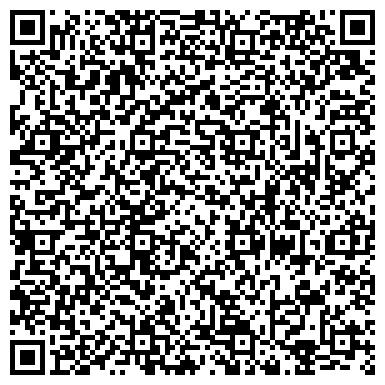 QR-код с контактной информацией организации Первый антикризисный диско караоке клуб DUTY FREE