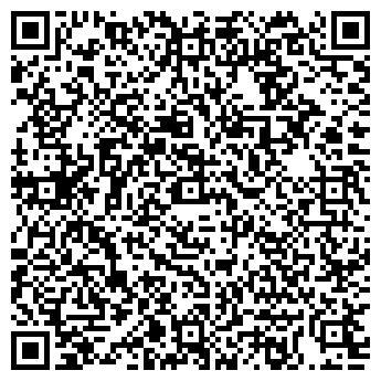 QR-код с контактной информацией организации Кофейня Друзья, ЧП