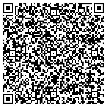 QR-код с контактной информацией организации Коляда, комплекс отдыха
