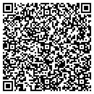 QR-код с контактной информацией организации ТАНА, ЧП