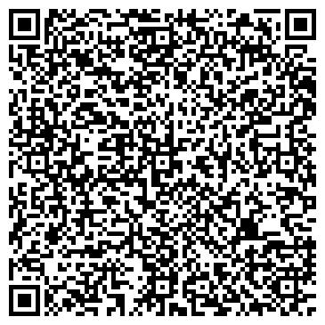 QR-код с контактной информацией организации Орион ТРЦ, ТГ
