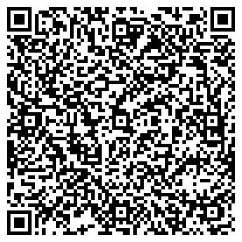 QR-код с контактной информацией организации Кафе Фламинго, ООО