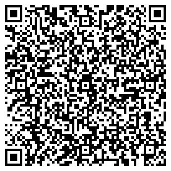 QR-код с контактной информацией организации Салон-ресторан DOM, ЧП