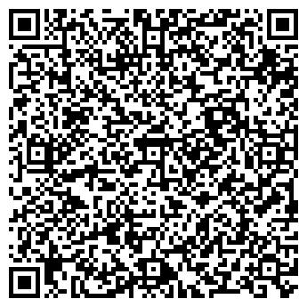 QR-код с контактной информацией организации Гегешидзе,СПД