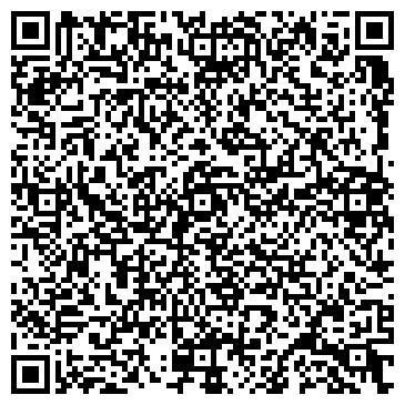 QR-код с контактной информацией организации Мисада, Ресторан