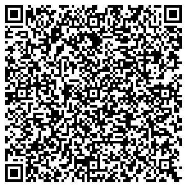 QR-код с контактной информацией организации Горный ручей, ООО