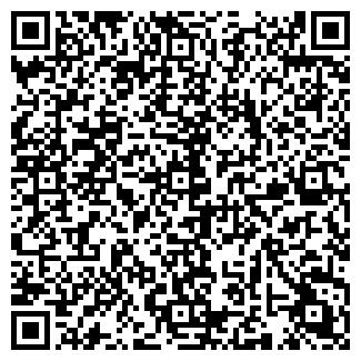 QR-код с контактной информацией организации ШОН, ЧП