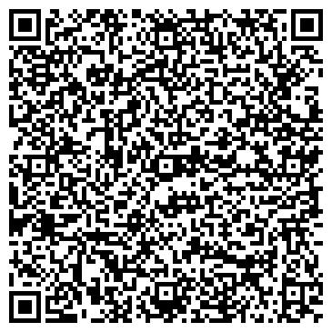 QR-код с контактной информацией организации Бакинский очаг, Ресторанный комплекс