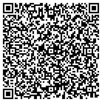 QR-код с контактной информацией организации Лучано, ООО
