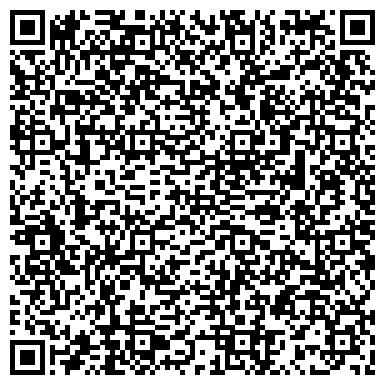 QR-код с контактной информацией организации Китайская и тайская кухня, ООО
