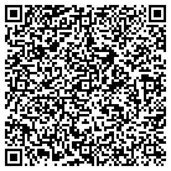 QR-код с контактной информацией организации Империя Кофе, ООО