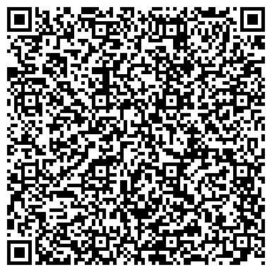 QR-код с контактной информацией организации Ресторан Фонтанский бульвар, ООО