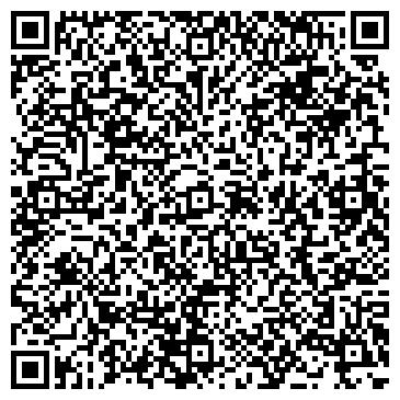 QR-код с контактной информацией организации КОНСТАНТИНОВСКИЙ ХИМИЧЕСКИЙ ЗАВОД, ГП
