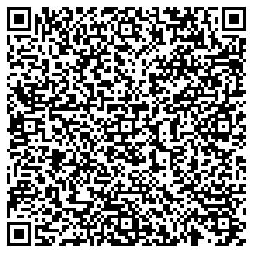 QR-код с контактной информацией организации Free Place, (Фри Плейс) LTD