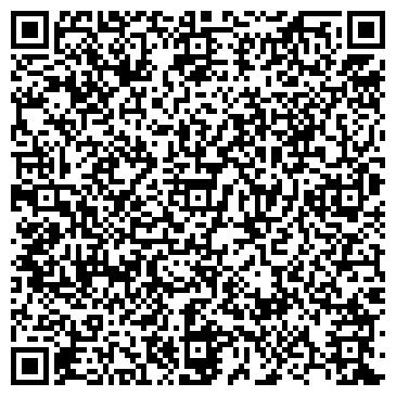 QR-код с контактной информацией организации Жаклин Бувье (Ресторан), ЧП