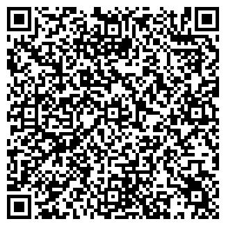 QR-код с контактной информацией организации Сузирья, ТОО