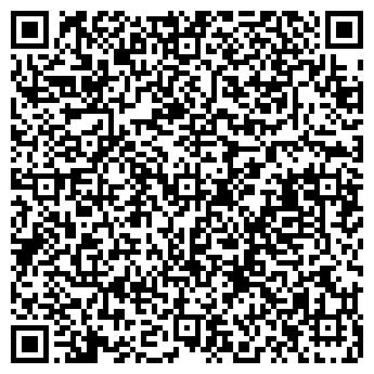 QR-код с контактной информацией организации Омекс, ООО