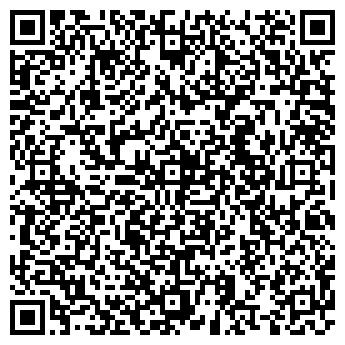 QR-код с контактной информацией организации Фор Уиндз, ООО