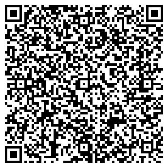 QR-код с контактной информацией организации Пивная №1, ЧП