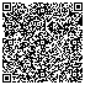 QR-код с контактной информацией организации Фан Ресторан Тарелка, ЧП