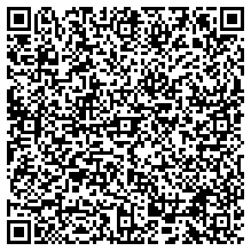 QR-код с контактной информацией организации Cafe lale (Кафе лале), ООО