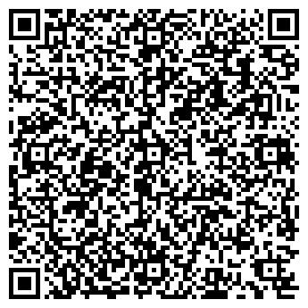 QR-код с контактной информацией организации Leo Club (Лео Клаб), ООО