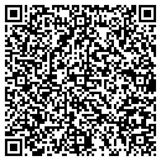 QR-код с контактной информацией организации Амигос, ООО
