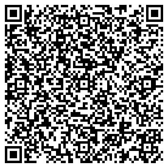 QR-код с контактной информацией организации Комплексный обед, ЧП